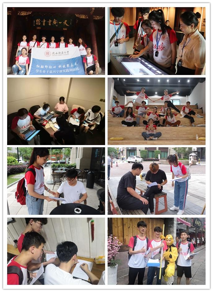 mm大胆人体艺术�_【暑期社会实践】陕西师范大学2019年暑期社会实践\